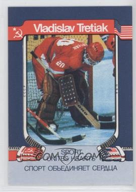 1991 Sports Unites Hearts USSR National Team #VLTR - Vladislav Tretiak /50000
