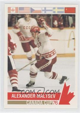 1992-93 Future Trends '76 Canada Cup #161 - Al MacInnis
