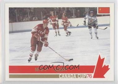 1992-93 Future Trends '76 Canada Cup #190 - M.V.P. - USSR