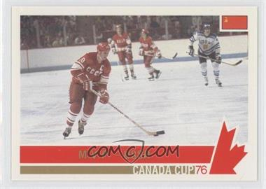 1992-93 Future Trends '76 Canada Cup #190 - [Missing]