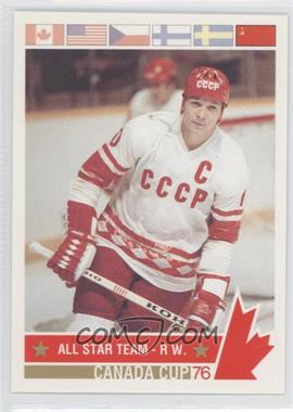 1992-93 Future Trends '76 Canada Cup #200 - [Missing]