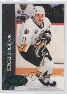 1992-93 Parkhurst Emerald Ice #482 - Sergei Zholtok