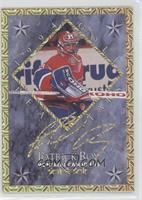Patrick Roy, Mike Richter /10000