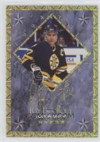 Brian Leetch, Ray Bourque /10000