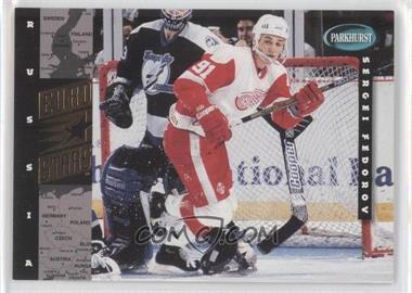 1994-95 Parkhurst SE [???] #ES-16 - Sergei Fedorov
