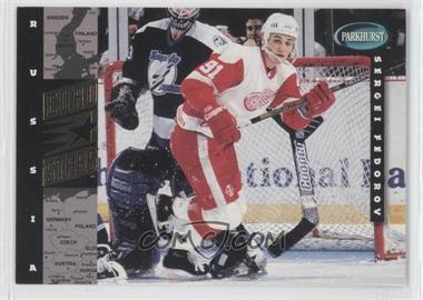 1994-95 Parkhurst SE Euro Stars #ES-16 - Sergei Fedorov