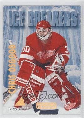 1994-95 Pinnacle Artist's Proof #471 - Chris Osgood