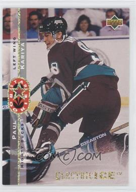 1994-95 Upper Deck Electric Ice #235 - Paul Kariya
