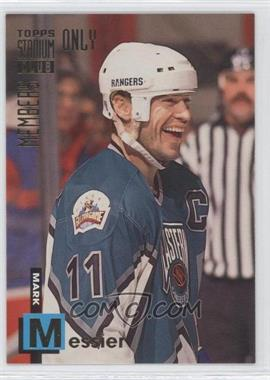 1994 Topps Stadium Club Members Only Factory Set [Base] #27 - Mark Messier