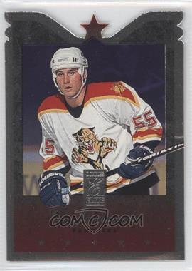 1995-96 Donruss Elite Die-Cut #68 - Ed Jovanovski