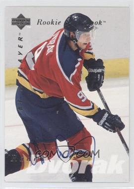 1995-96 Upper Deck Be a Player - [Base] - Autographs [Autographed] #S163 - Radek Dvorak