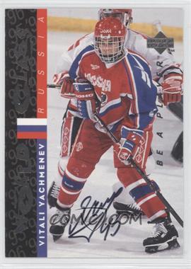 1995-96 Upper Deck Be a Player - [Base] - Autographs [Autographed] #S181 - Vitali Yachmenev