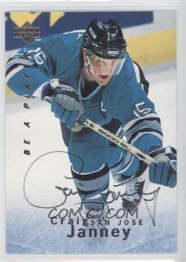 1995-96 Upper Deck Be a Player - [Base] - Autographs [Autographed] #S47 - Craig Janney