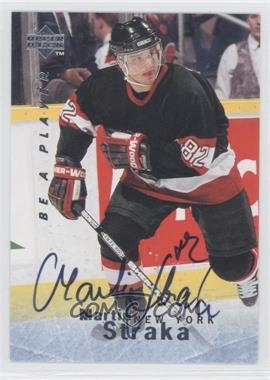 1995-96 Upper Deck Be a Player Autographs [Autographed] #S106 - Martin Straka