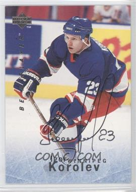 1995-96 Upper Deck Be a Player Autographs [Autographed] #S135 - Igor Korolev