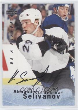 1995-96 Upper Deck Be a Player Autographs [Autographed] #S145 - Alexander Selivanov