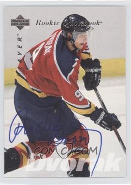 1995-96 Upper Deck Be a Player Autographs [Autographed] #S163 - Radek Dvorak