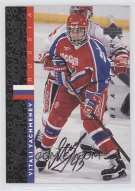1995-96 Upper Deck Be a Player Autographs [Autographed] #S181 - Vitali Yachmenev