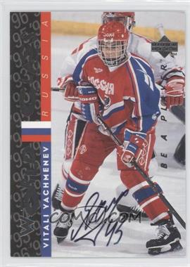 1995-96 Upper Deck Be a Player Autographs [Autographed] #S181 - Vitali Yachmenev