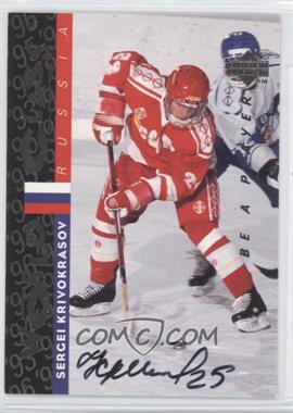 1995-96 Upper Deck Be a Player Autographs [Autographed] #S187 - Sergei Krivokrasov
