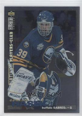 1995-96 Upper Deck Collector's Choice - [Base] - Platinum Player's Club #258 - Dominik Hasek
