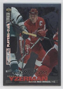 1995-96 Upper Deck Collector's Choice Platinum Player's Club #266 - Steve Yzerman