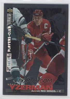 1995-96 Upper Deck Collector's Choice Platinum Player's Club #266 - Steve Yzerman