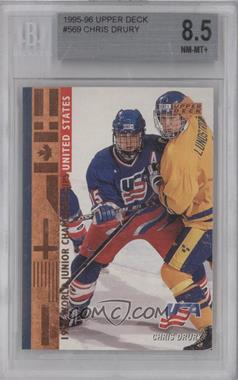 1995-96 Upper Deck #569 - Chris Drury [BGS 8.5]