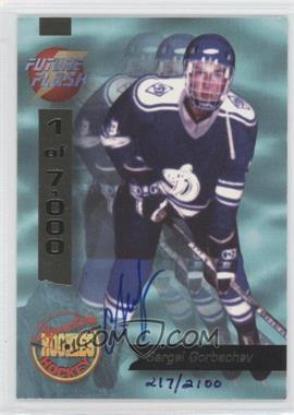1995 Signature Rookies Future Flash Signatures [Autographed] #FF4 - Sergei Gorbachev /2100