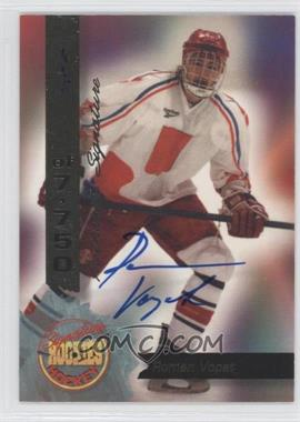 1995 Signature Rookies Signatures [Autographed] #2 - Roman Vopat /7750
