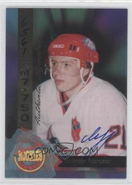 1995 Signature Rookies Signatures [Autographed] #68 - Valentin Morozov /7750