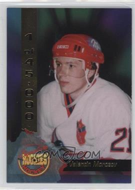 1995 Signature Rookies #68 - Valentin Morozov /45000