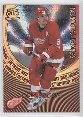 1997-98 Pacific Crown Collection Card-Supials #6 - Sergei Fedorov
