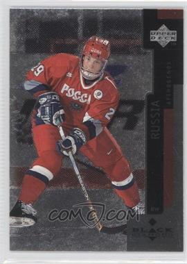 1997-98 Upper Deck Black Diamond #43 - Maxim Afinogenov
