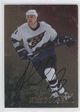 1998-99 Be A Player - [Base] - Gold Autographs #300 - Andrei Nikolishin