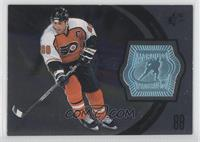 Eric Lindros #1642/2,625