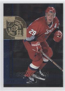 1998-99 SPx Top Prospects #76 - Maxim Afinogenov /1999