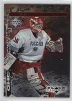 Alexey Volkov /2000