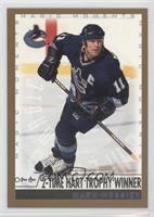 Mark Messier (2-Time Hart Trophy Winner)