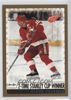 Steve Yzerman (2-Time Stanley Cup Winner)