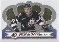Maxim Afinogenov /450