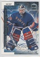 Mike Richter /67