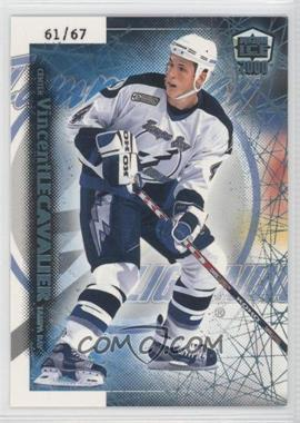 1999-00 Pacific Dynagon Ice Blue #181 - Vincent Lecavalier /67