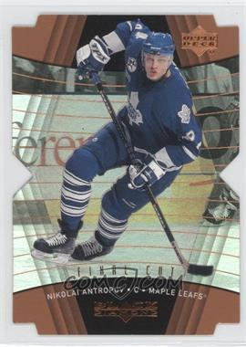 1999-00 Upper Deck Black Diamond - [Base] - Final Cut #83 - Nik Antropov /100