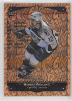 Rob Valicevic /100