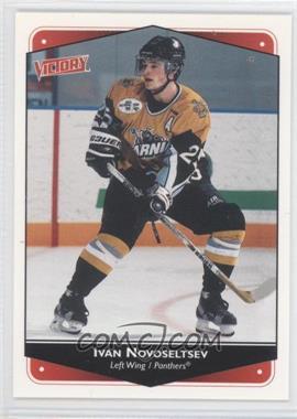 1999-00 Upper Deck Victory #371 - Victory Prospects - Ivan Novoseltsev