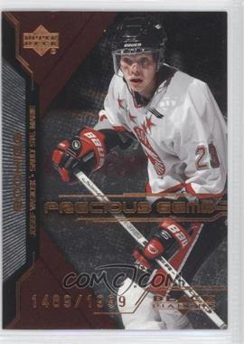 2000-01 Upper Deck Black Diamond #70 - Josef Vasicek /1999