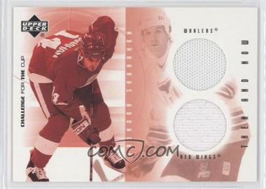 2001-02 Upper Deck Challenge for the Cup Then and Now #TN-TN-BS - Brendan Shanahan