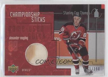 2001-02 Upper Deck Stanley Cup Champs Championship Sticks #S-MO - Alexander Mogilny /150