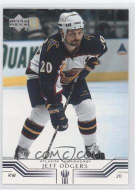 2001-02 Upper Deck #11 - Jeff Odgers